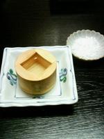 ryu_un2.jpg