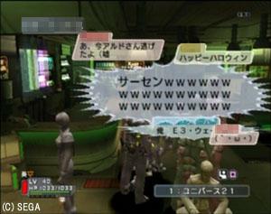 06_11_3sakaba.jpg